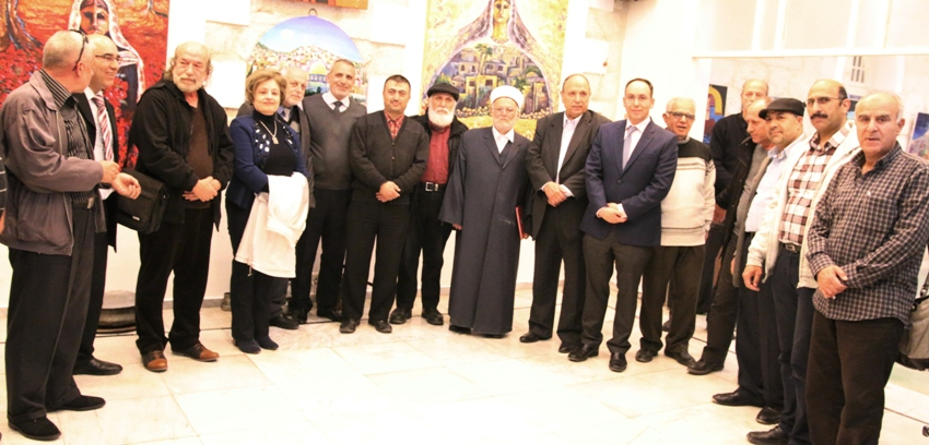 الشيخ الدكتور عكرمة صبري يشارك بإفتتاح معرض بيلسان للفن التشكيلي