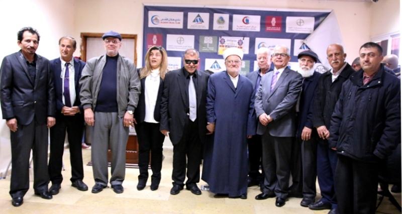 تحت رعاية الشيخ الدكتور عكرمة صبري  جمعية نجوم المستقبل تقيم حفل تكريم لأمهات الأطفال من ذوي الإحتياجات الخاصة